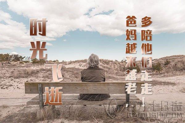两道题、明白永远爱你的人是谁!_www.baijiushi.com